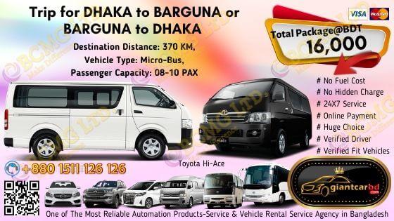 Dhaka To Barguna (Toyota Hi-Ace)