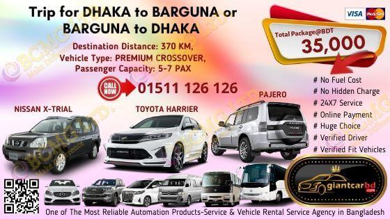 Dhaka To Barguna (Nissan X-Trial)