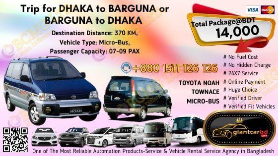 Dhaka To Barguna (Toyota Noah)