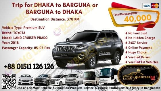 Dhaka To Barguna (Land Cruiser Prado)