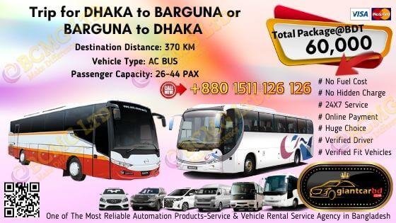 Dhaka To Barguna (AC Bus)