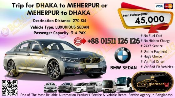 Dhaka To Meherpur (BMW Sedan)