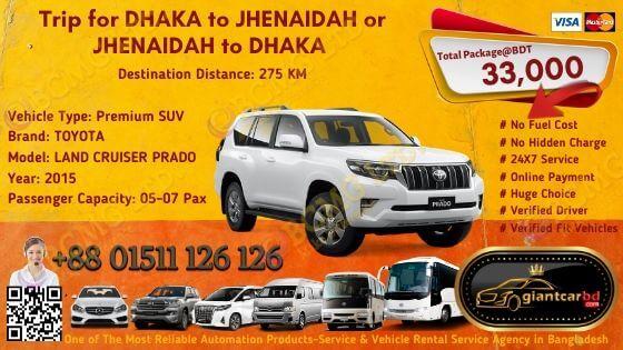 Dhaka To Jhenaidah (Prado 2015)