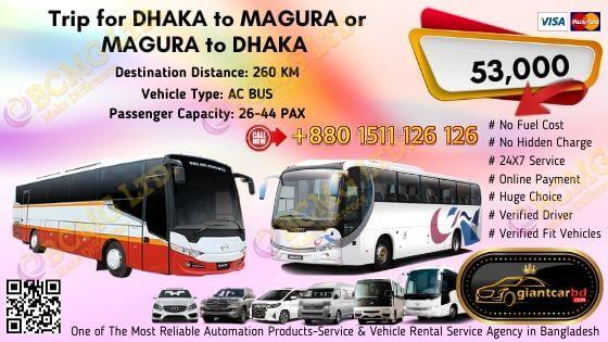 Dhaka To Magura (AC Bus)