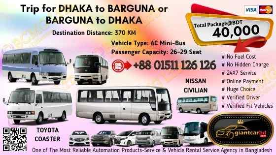 Dhaka To Borguna (AC Mini-Bus)