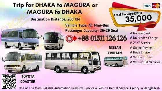 Dhaka To Magura (AC Mini-Bus)