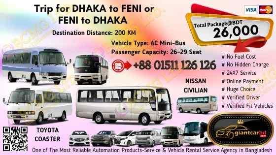 Dhaka To Feni (AC Mini-Bus)