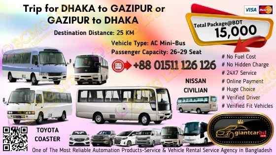 Dhaka To Gazipur (AC Mini-Bus)