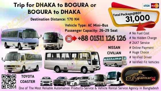 Dhaka To Bogura (AC Mini-Bus)