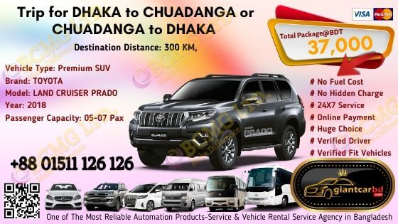 Dhaka To Chuadanga (Land Cruiser Prado)