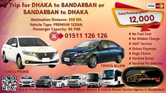 Dhaka To Bandarban (New toyota Allion)