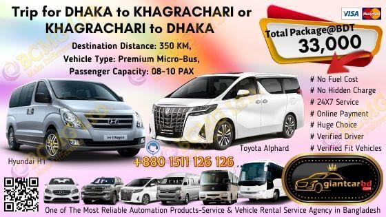 Dhaka To Khagrachari (Toyota Alphard)