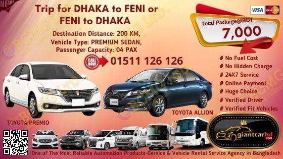 Dhaka To Feni (New Toyota Premio)