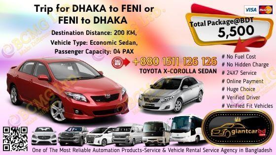Dhaka To Feni (Toyota X-Corolla)