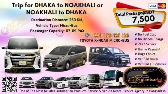 Dhaka To Noakhali (Toyota X-Noah)