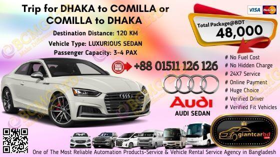 Dhaka To Comilla (audu Sedan)