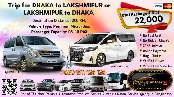 Dhaka To Lakshmipur (Hyundai H1)