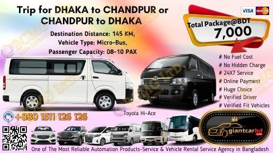 Dhaka To Chadpur (Toyota Hi-Ace)