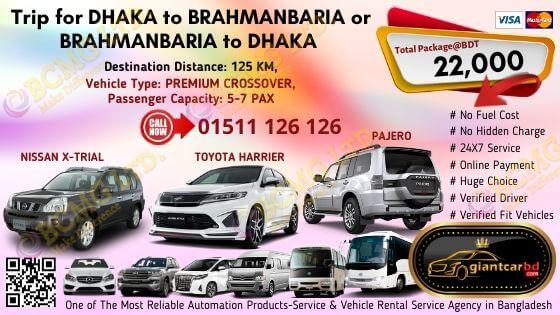 Dhaka To Brahmanbaria (Nissan X-Trial)