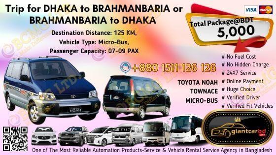 Dhaka To Brahmanbaria (Toyota Noah)