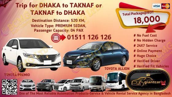 Dhaka To Taknaf (New Toyota Premio)