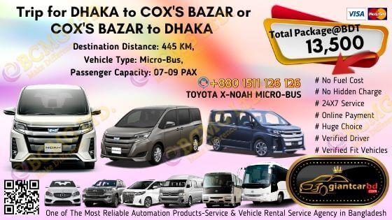 Dhaka To Cox's Bazar (Toyota X-Noah)