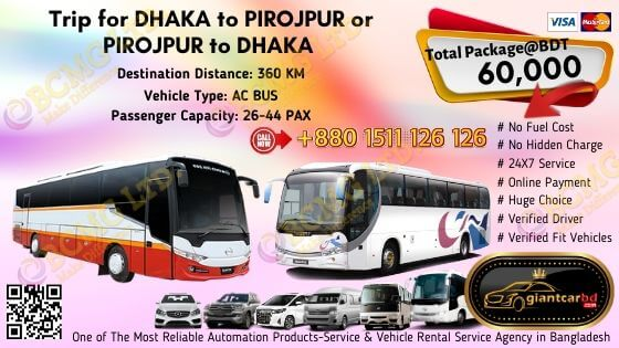 Dhaka To Pirojpur (AC Bus)