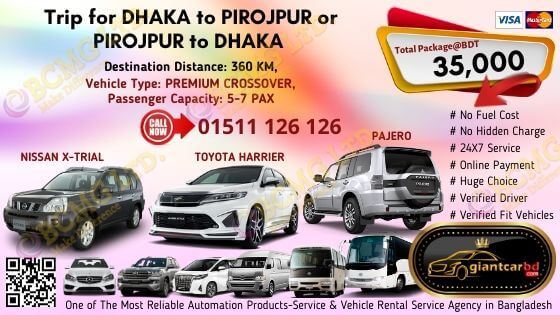 Dhaka To Pirojpur (Pajero)