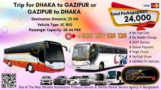 Dhaka To Gazipur (AC Bus)