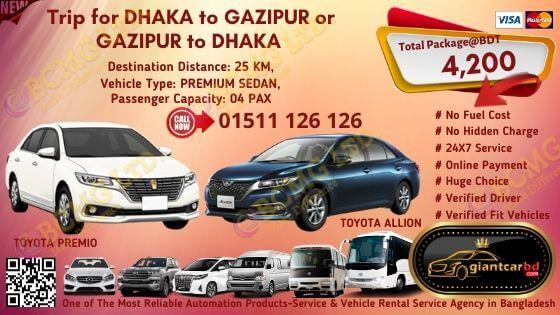 Dhaka To Gazipur (New Toyota Premio)