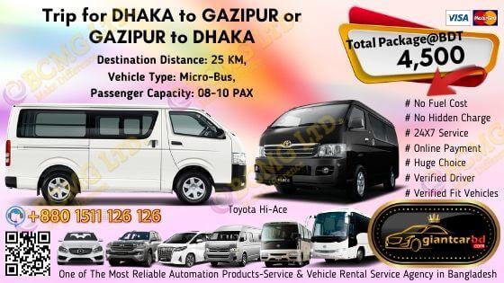 Dhaka To Gazipur (Toyota Hi-Ace)