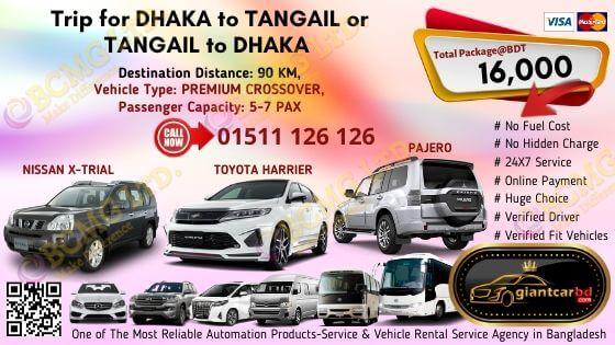 Dhaka To Tangail (Nissan X-Trial)