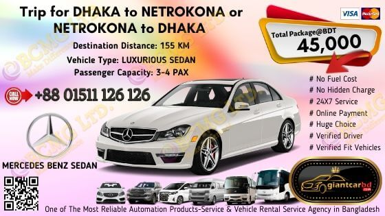Dhaka To Netrokona (Mercedes Benz Sedan)