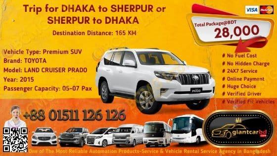 Dhaka To Sherpur (Prado 2015)