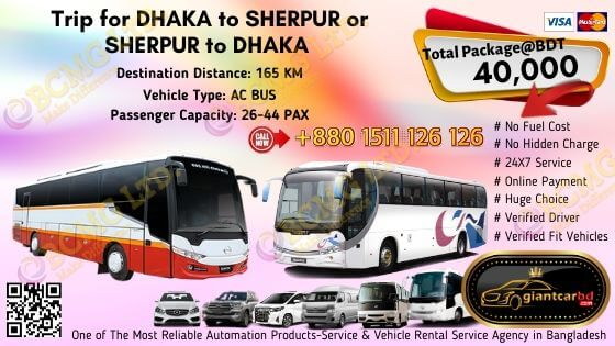 Dhaka To Sherpur (AC Bus)
