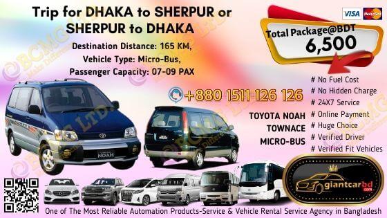 Dhaka To Sherpur (Toyota Noah)