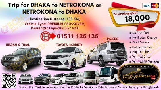 Dhaka To Netrokona (Toyota Harrier)