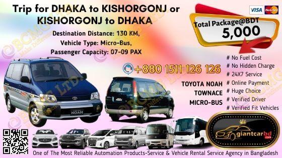 Dhaka To Kishorgonj (Toyota Noah)