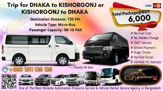 Dhaka To Kishorgonj (Toyota Hi-Ace)
