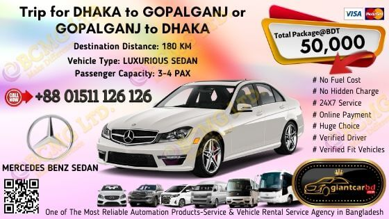 Dhaka To Gopalganj (Mercedes Benz Sedan)