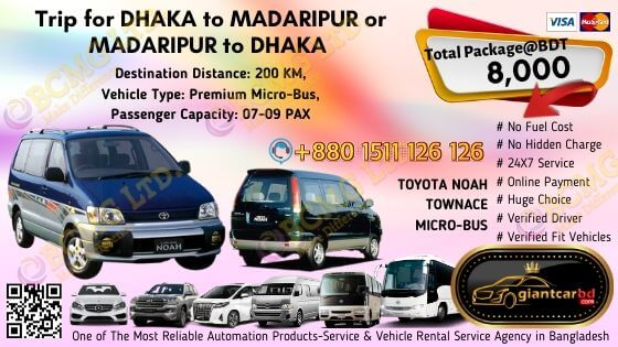Dhaka To Madaripur (Toyota Noah)