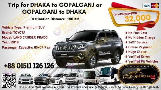 Dhaka To Gopalganj (Land Cruiser Prado)