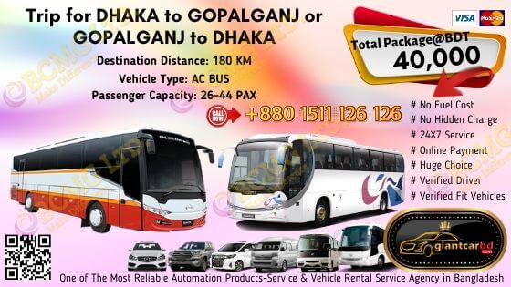 Dhaka To Gopalganj (AC Bus)