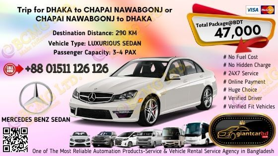 Dhaka To Chapai Nawabgonj (Mercedes Benz Sedan)