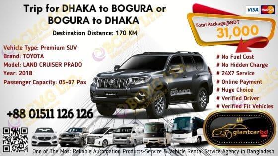 Dhaka To Bogura (Land Cruiser Prado)