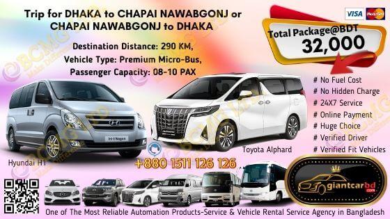 Dhaka To Chapai Nawabgonj (Toyota Alphard)
