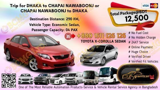 Dhaka To Chapai Nawabgonj (Toyota X-Corolla)