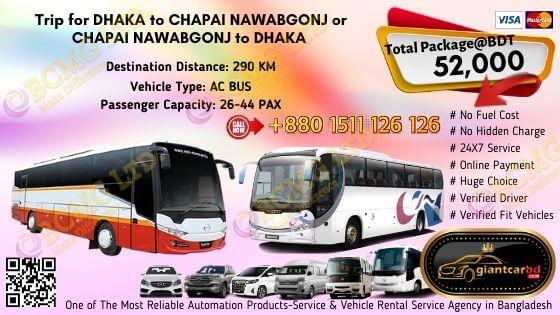 Dhaka To Chapai Nawabgonj (AC Bus)