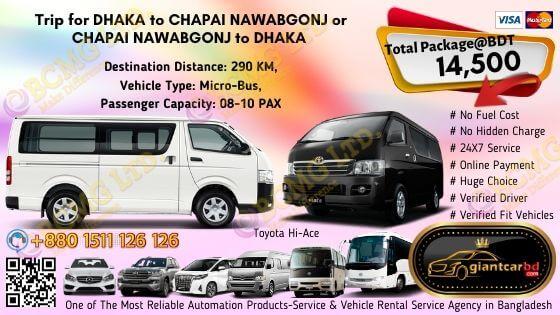 Dhaka To Nawabgonj (Toyota Hi-Ace)