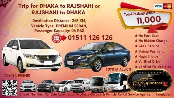 Dhaka To Rajshahi (New Toyota Premio)